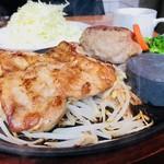 筋肉食堂 - 鶏モモ肉200g+牛赤身ハンバーグ150g(1,500円)