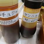 石焼ビビンパ - コチュジャンとヤンニョンで調整