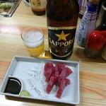 81362177 - マグロ&サッポロ黒(大瓶)