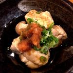 満マル - 秋鮭の白子ポン酢