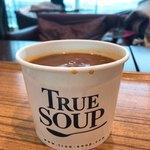トゥルー スープ - 2018/02/23 ファーマーズ・マーケットベジタブル