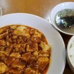 王府 - 麻婆豆腐とごはん¥1000