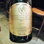 丸一食堂 - 白ワイン(ロワール)