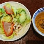 中国料理 慶福楼 - チャーシュー入りサラダとお茶