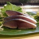 健寿司 -