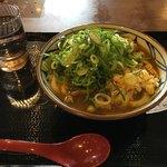 丸亀製麺 - 新カレーうどん 490円