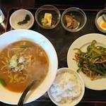 燁 - 料理写真:ランチ ¥680