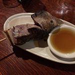 昭和食堂炙り一大 - 料理写真:レバー ¥130