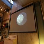 Lunar -
