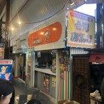 81379306 - 李さんのお店、本店です