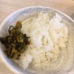 紀ノ川 - ランチのご飯(高菜付き)高菜美味しい