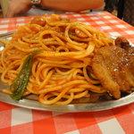 スパゲッティーのパンチョ 池袋店 - ナポリタン(並盛り)ハムカツ2枚乗せ