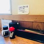 清水港 みなみ  - 窓際のカウンターに着席!