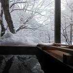 81381860 - 個室露天風呂