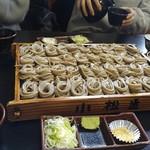 小松屋 - へぎ蕎麦(4人前)