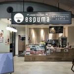 エスプーマ -