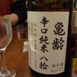 81387651 - 日本酒