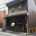 81388914 - 福岡市博多区上呉服町に「みやけうどん」さん。両方の建物がなくなってました。