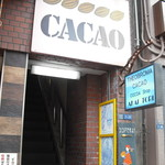 COCOA SHOP AKAITORI - 心斎橋にあり