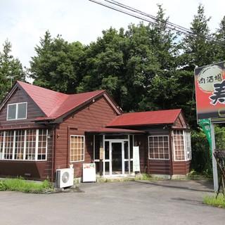 姉妹店・肉酒場寿楽4号バイパス店