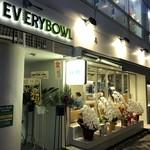 エブリボウル - 外観