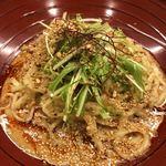 金蠍 - 汁なし金胡麻坦々麺