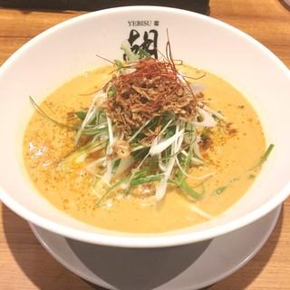 【期間限定】スタッフおすすめのカレー担担麺