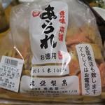 丸栄製菓 -