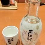 天丼てんや - 日本酒セットの月桂冠