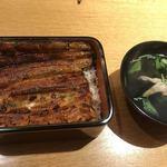 一二三本店 - うな重(竹)+肝吸い