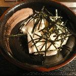 香味家 - 山芋千切り(450円)
