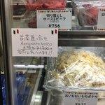 ノーティ - 前菜で飲むことも出来ます(小田急新宿店「小田急うまいものめぐり」)