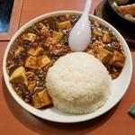 上海四馬路 - 料理写真:優しい辛さの「麻婆飯 (842円)」