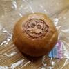 猿投温泉金泉の湯 売店 - 料理写真:「温泉黒糖まんじゅう (80円)」