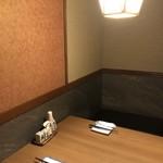 地鶏専門個室 玄 -