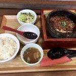 石焼麻婆王 火山 - 四川式麻婆豆腐780円