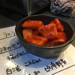 ハモ肉 - 山芋