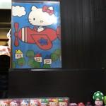 みそラーメンの喜亭 - カウンターのキティちゃん