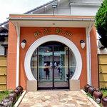 四川飯店 - 入り口