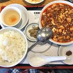 四川飯店 - 陳麻婆豆腐セット