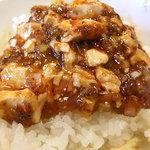 四川飯店 - 陳麻婆豆腐をご飯にのせて・・・