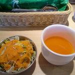 SURAJ - ランチのサラダとスープ
