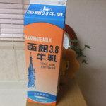 8141800 - スーパーで買った函館牛乳w