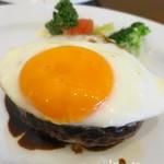 Grill TENPEI - 姫路肉汁ハンバーグMサイズ、嬉しい目玉焼きのせ