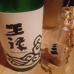 81413987 - 日本酒