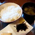 絆食堂 - ご飯と味噌汁