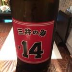 つねまつ久蔵商店 - 日本酒