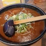 吉宗 - カレーうどん(税込み900円)