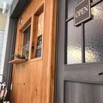 カフェ コティー - 有馬道から、西へ路地を入ったところにある、可愛いカフェです(2018.2.24)