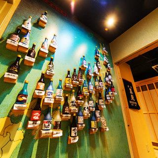 47都道府県の酒蔵を巡る…